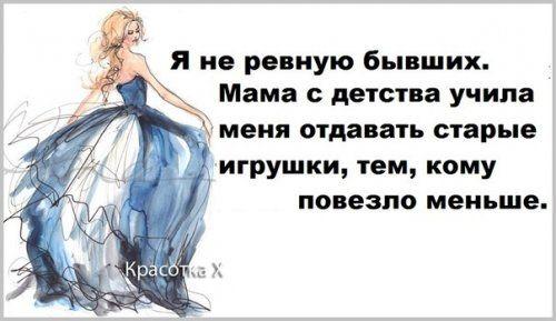 b_700_0_16777215_00_images_post_2013_04_06_prikolnyie-kartinki-pro-zhenschin-12