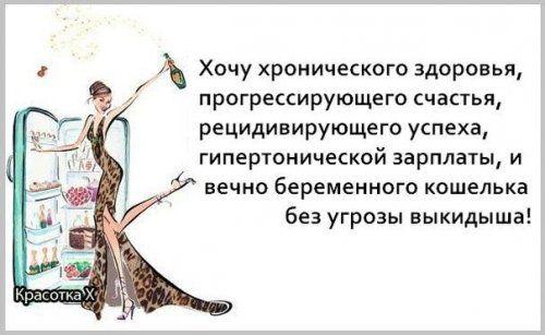 b_700_0_16777215_00_images_post_2013_04_06_prikolnyie-kartinki-pro-zhenschin-14