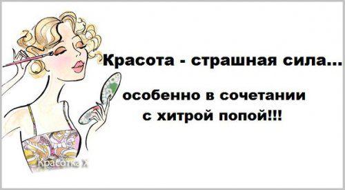 b_700_0_16777215_00_images_post_2013_04_06_prikolnyie-kartinki-pro-zhenschin-15