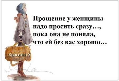 b_700_0_16777215_00_images_post_2013_04_06_prikolnyie-kartinki-pro-zhenschin-19