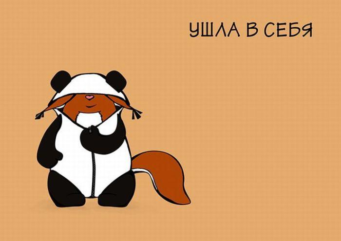 kroshku-komiksy-novye-kartinki-smeshnye-kartinki-fotoprikoly_7373302151