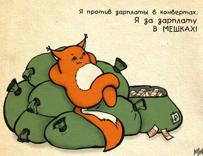kroshku-komiksy-novye-kartinki-smeshnye-kartinki-fotoprikoly_306691083