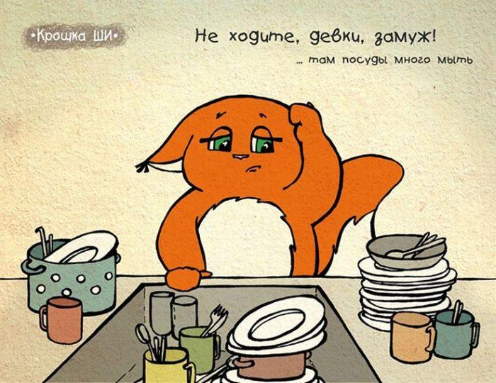 kroshku-komiksy-novye-kartinki-smeshnye-kartinki-fotoprikoly_544136721