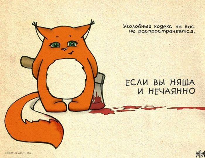 kroshku-komiksy-novye-kartinki-smeshnye-kartinki-fotoprikoly_725851246