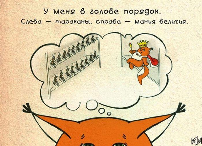 kroshku-komiksy-novye-kartinki-smeshnye-kartinki-fotoprikoly_5454246080