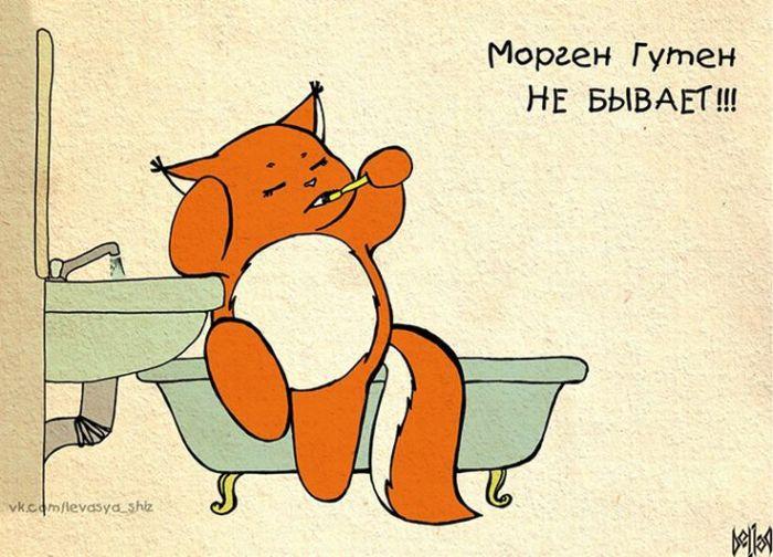 devichya_pravda_03