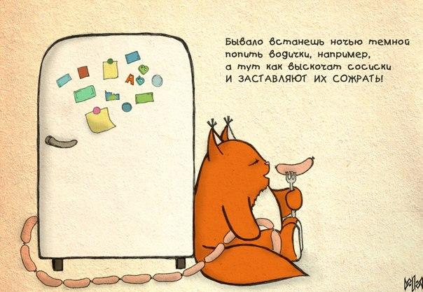 kroshka-krasivye-kartinki_1490457913