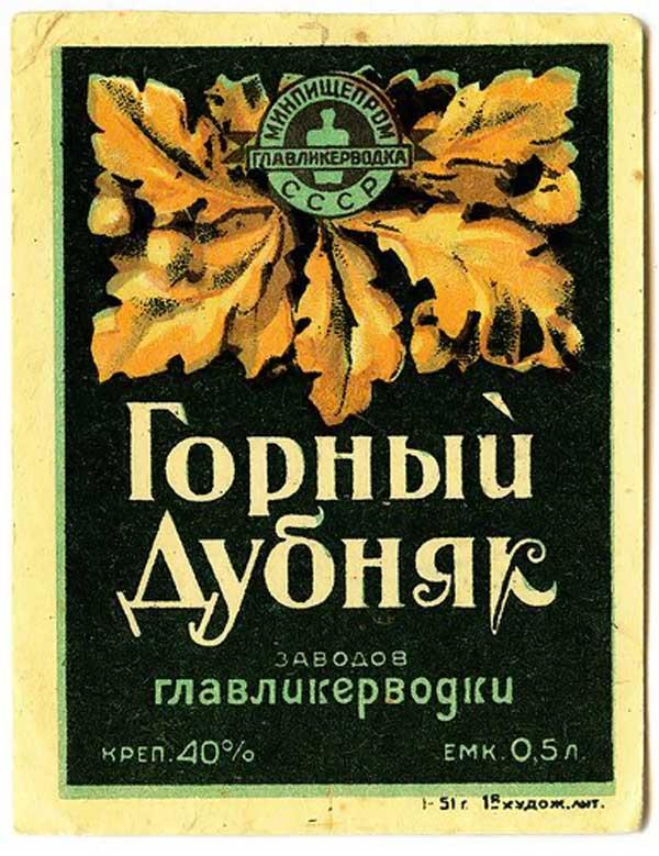 1219756900_vodka_08