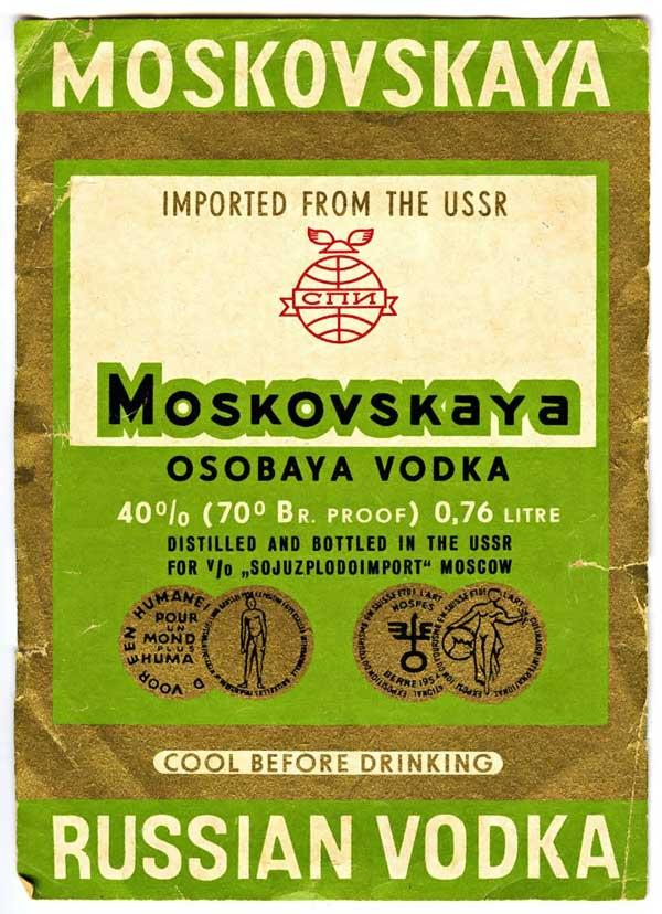 1219756900_vodka_09