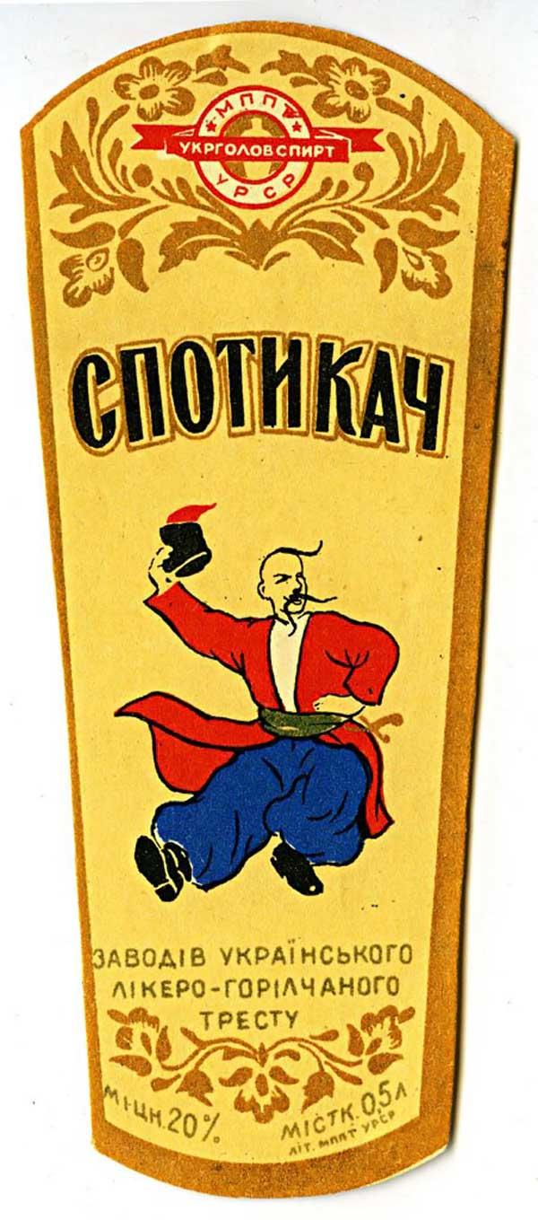 1219756900_vodka_12