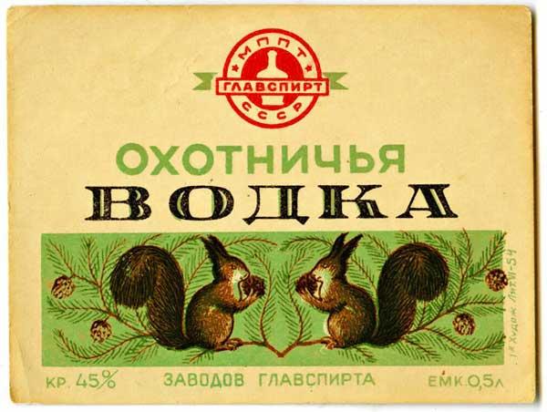 1219756900_vodka_14