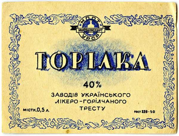 1219756900_vodka_19