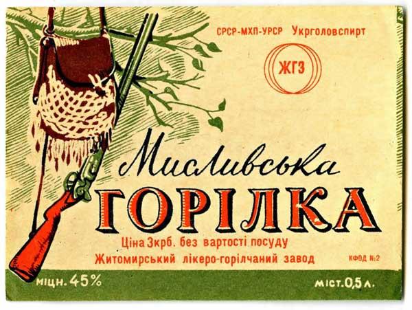 1219756900_vodka_23