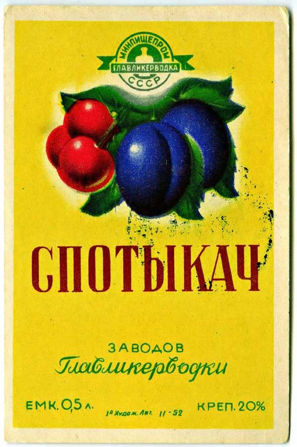1219756900_vodka_25