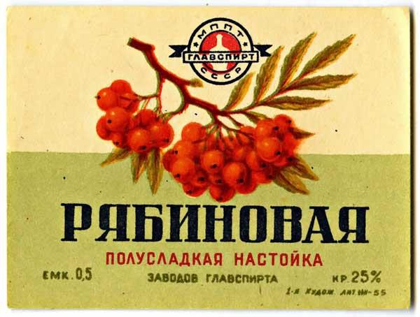 1219756900_vodka_27