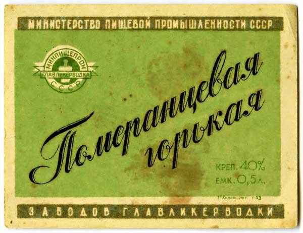1219756900_vodka_28