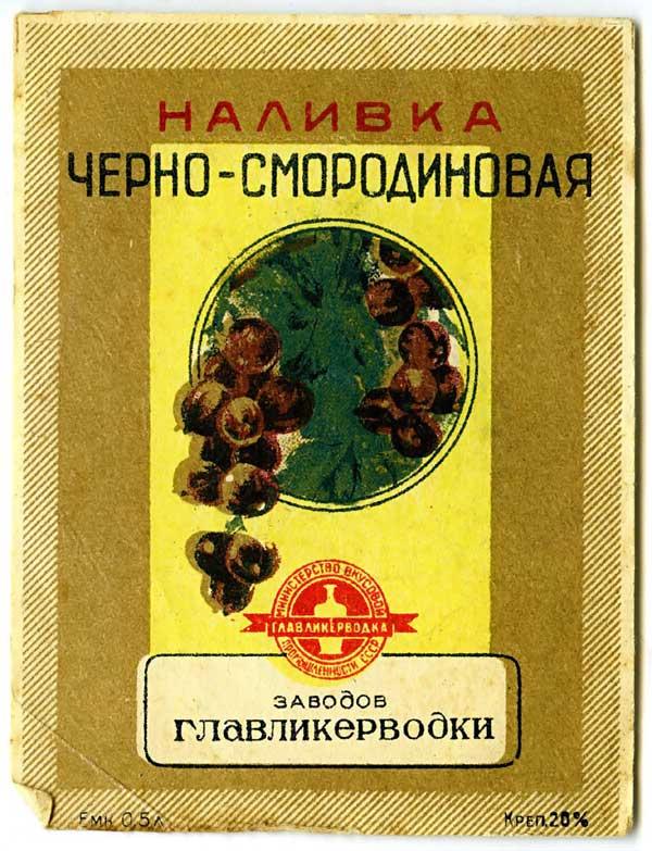 1219756900_vodka_31