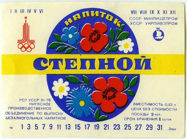 1219756900_vodka_32
