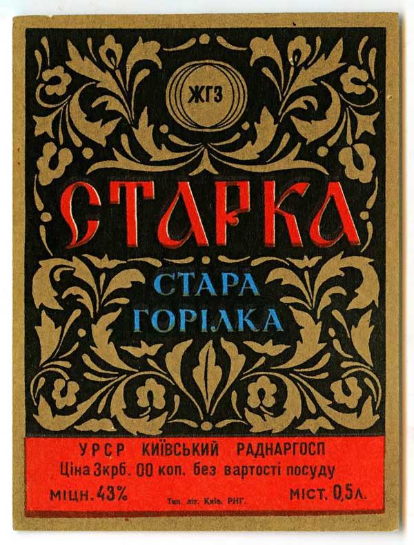 1219756900_vodka_33