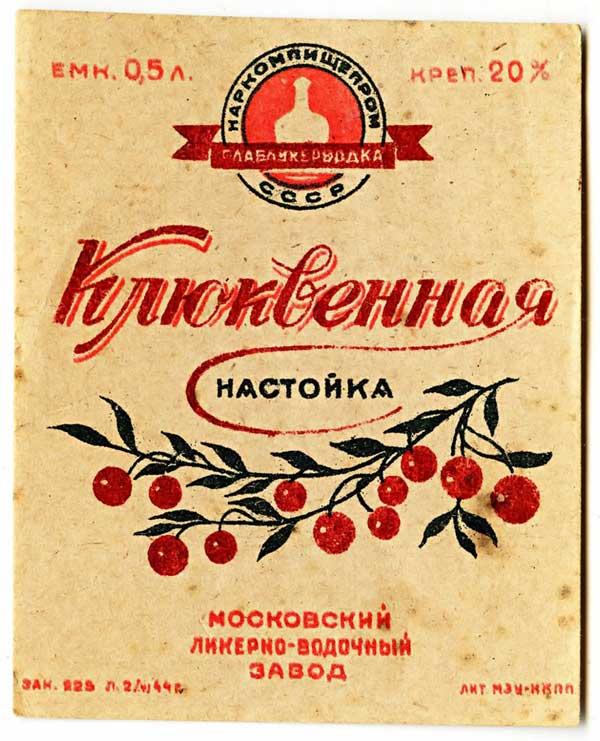 1219756900_vodka_35