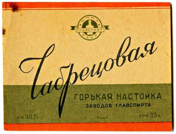 1219756900_vodka_36