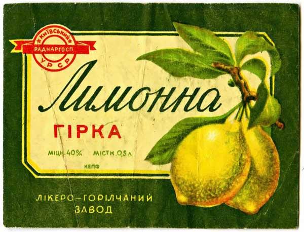 1219756900_vodka_38