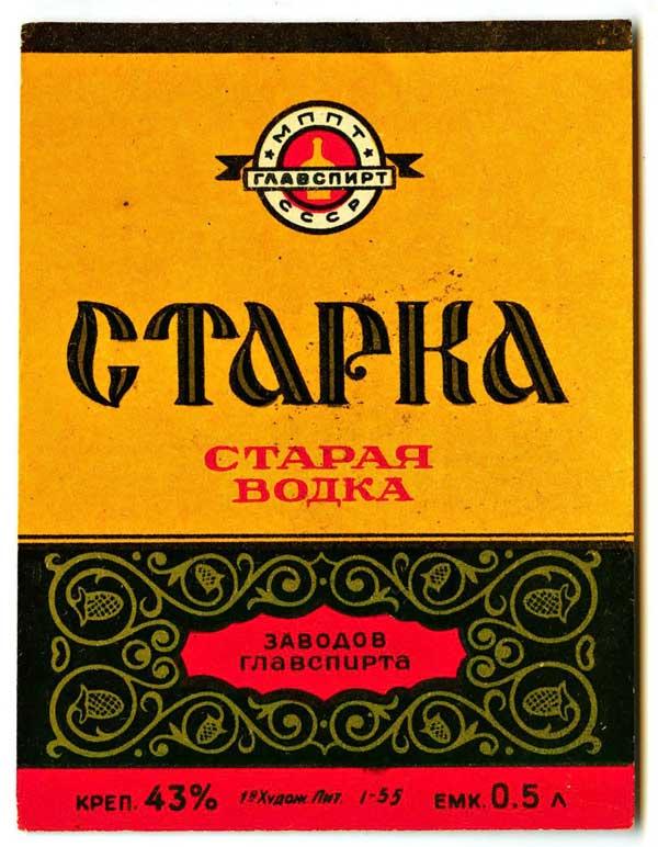 1219756900_vodka_39