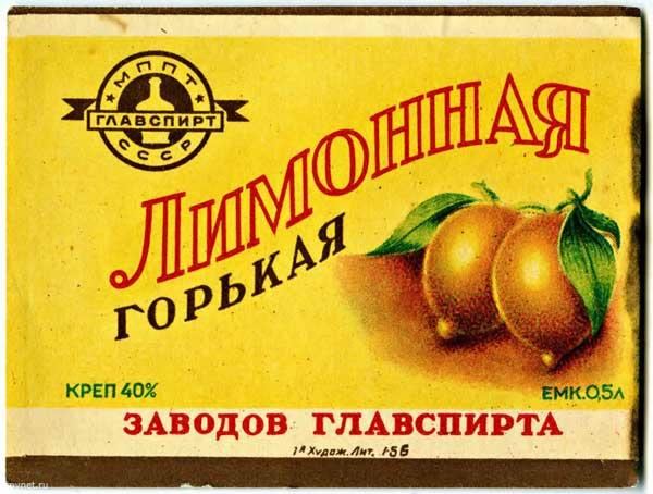 1219756900_vodka_40