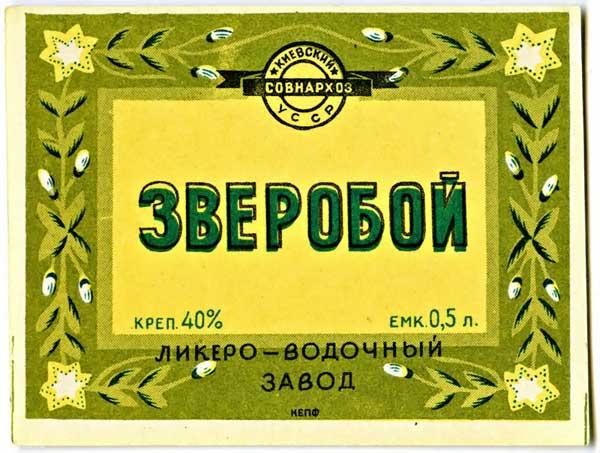 1219756900_vodka_43