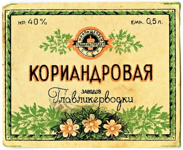 1219756900_vodka_47