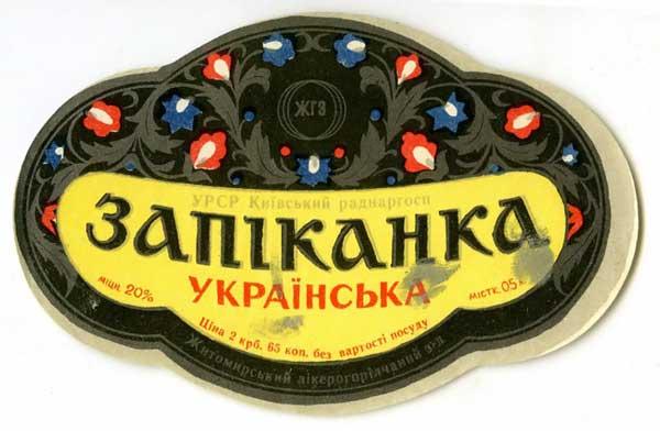 1219756900_vodka_03