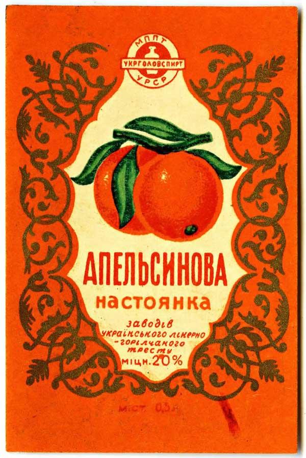 1219756900_vodka_05