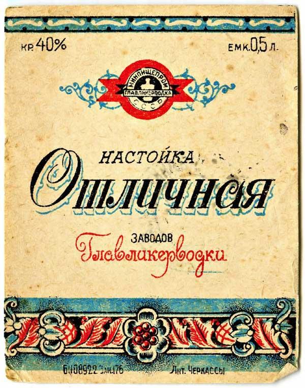 1219756900_vodka_11