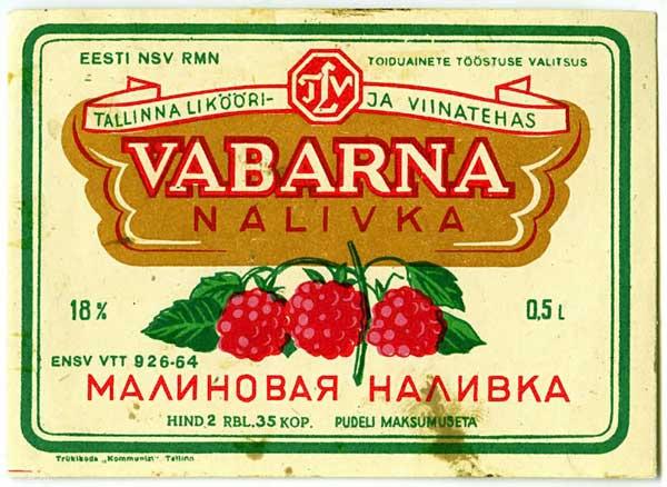 1219756900_vodka_34