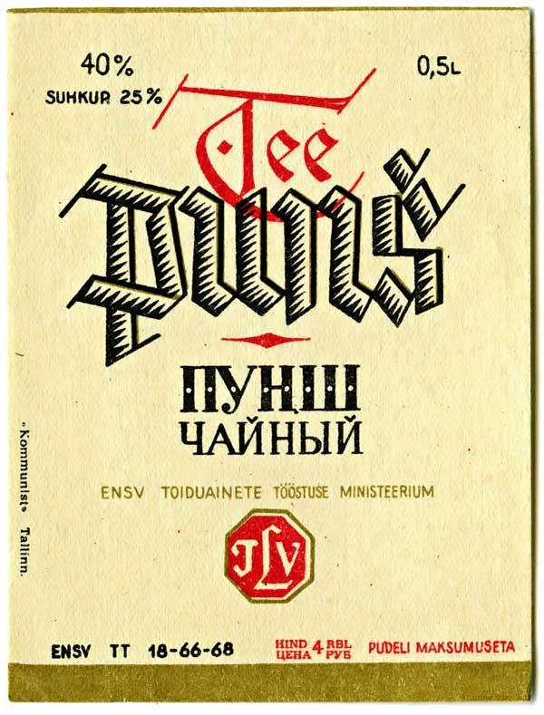 1219756900_vodka_37