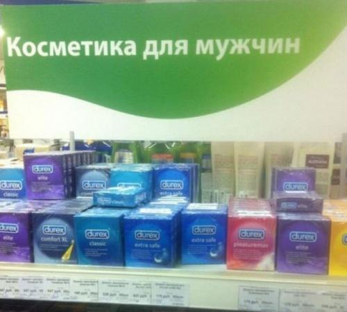 7283655-R3L8T8D-500-condoms