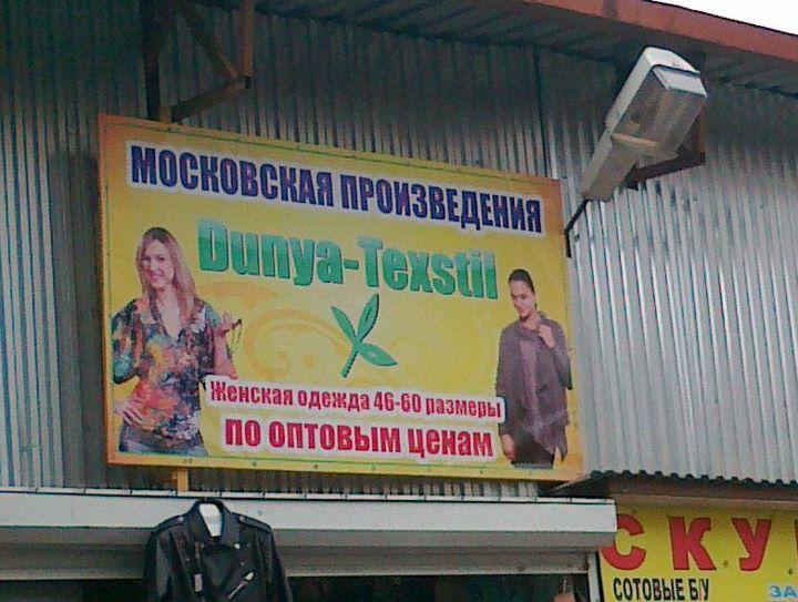 mesyaca-marazmy-kartinki-idiotizmy_569754886
