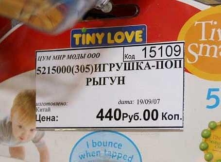 mesyaca-marazmy-kartinki-idiotizmy_4628295889