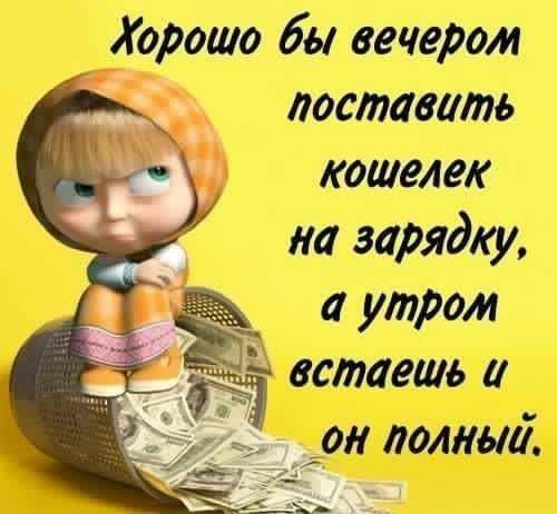 64412_518896014835838_1128823693_n