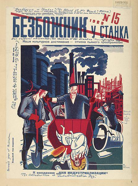 446px-Bezhnoznik_u_stanka_15-1929