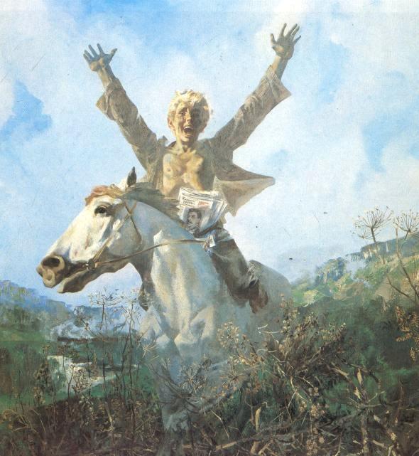 В. Харламов. Победа. 1985