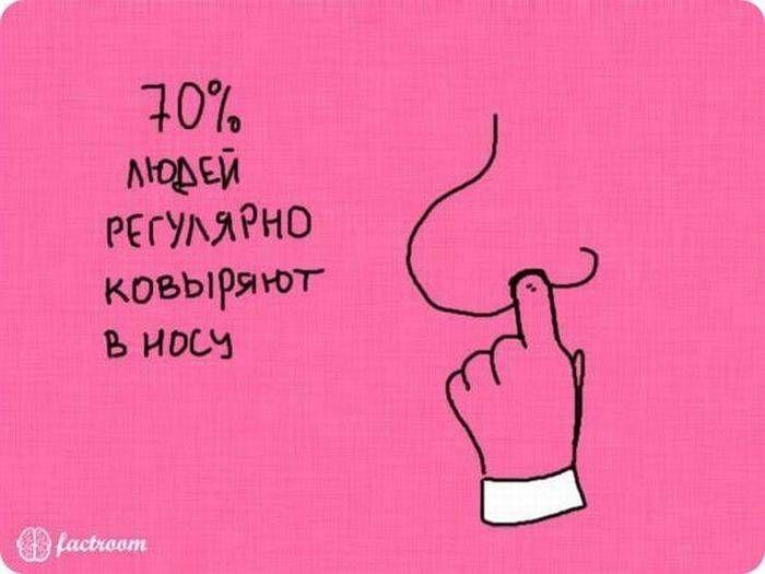 b_700_0_16777215_00_images_post_2013_05_13_zanimatelnye-fakty-v-kartinkakh-25-foto-17