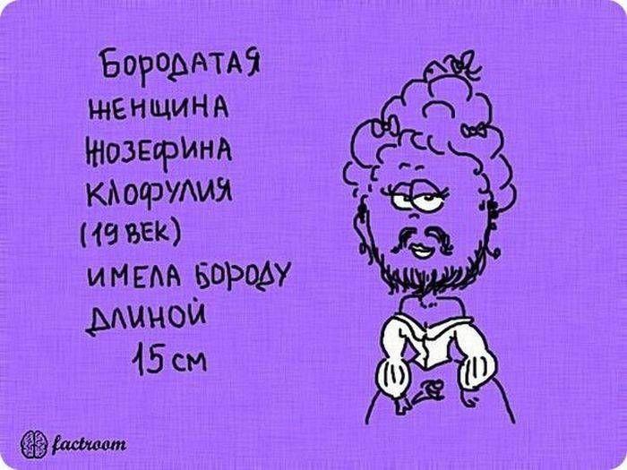 b_700_0_16777215_00_images_post_2013_05_13_zanimatelnye-fakty-v-kartinkakh-25-foto-18