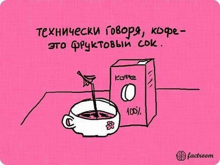 b_700_0_16777215_00_images_post_2013_05_13_zanimatelnye-fakty-v-kartinkakh-25-foto-19