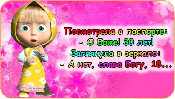 100944978_large_376140_166598013503829_592353080_n