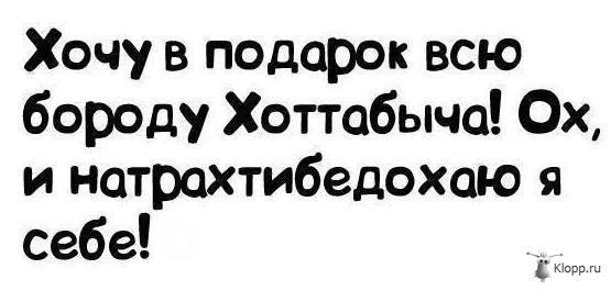 531541_177176039096750_377252824_n