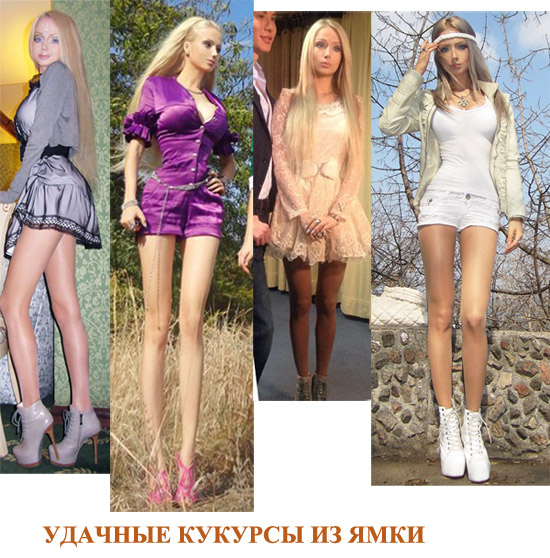 Russian-antifans-investigating-the-lengh-of-her-legs