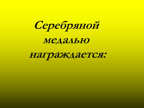 0_d28e2_bb848657_L