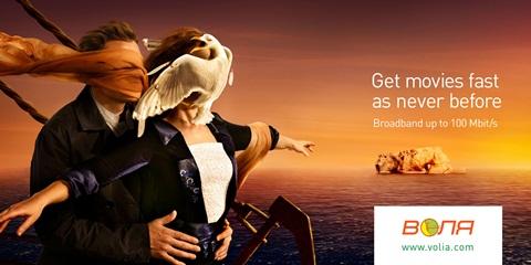 Воля Бродбенд. Титаник