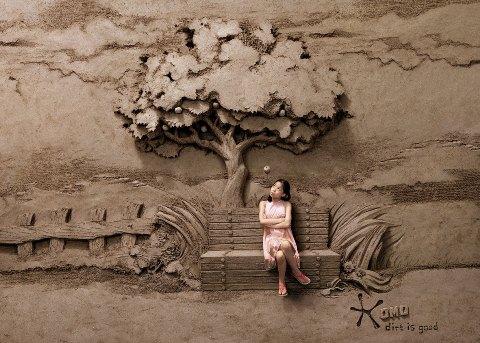 ОМО лечебная грязь